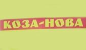 https://kormorezka.com.ua/koza-nova-ru