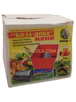 "Ручная корморезка ""Коза Нова мини"" для корнеплодов"